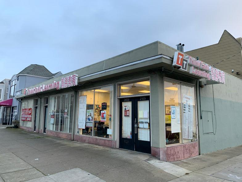 2455 Taraval Street, San Francisco,  Photo