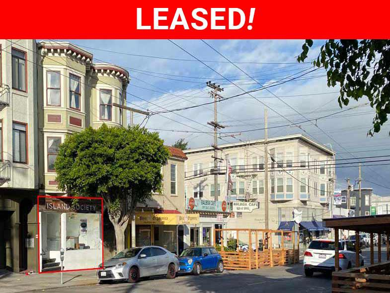 3151 Fillmore Street, San Francisco,  Photo